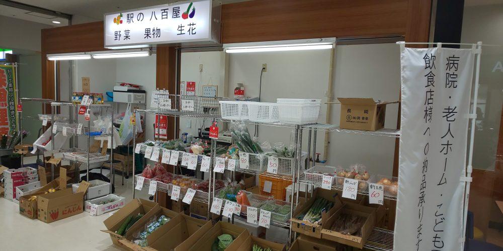 行橋駅構内 えきマチ1丁目に新店舗オープン